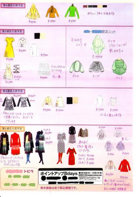 2009akifuyufair2.jpg
