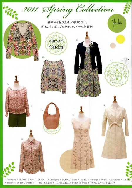 2011springcollection2.jpg