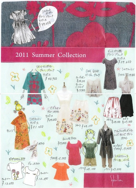 2011summercollection06_1.jpg
