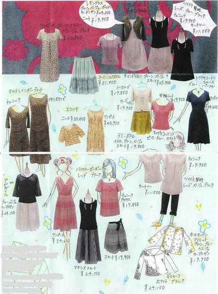 2011summercollection06_2.jpg