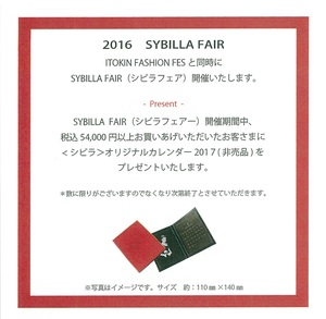 201611sybillafair.jpg