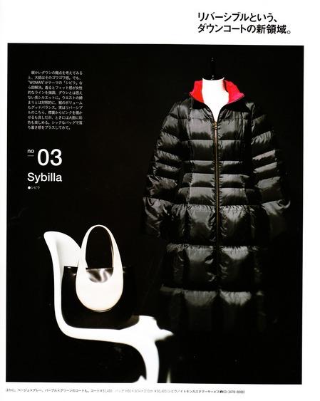 GINZA200912.jpg