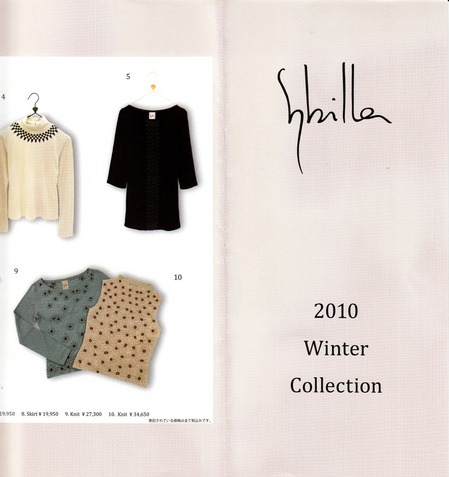 Sybilla 2010 Winter Collection2.jpg