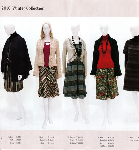 Sybilla 2010 Winter Collection5.jpg