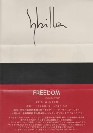 freedom2015dm_1.jpg