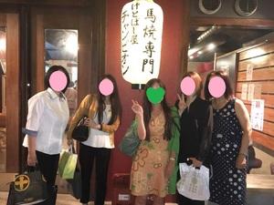 ketobashi160818_4.JPG