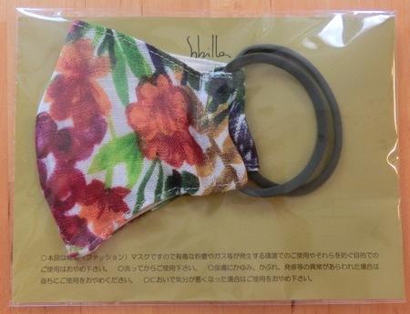 wildflowermask1.JPG