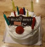 birthdaycake110118.jpg