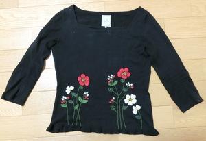 blasquarefloapprisweater3.JPG