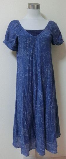 bluebirdisetanonep2.JPG