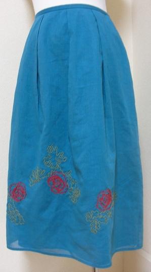 bluegrbaraskirt1.JPG