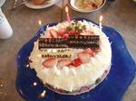 cake091211.JPG