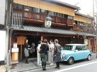 chikamata160319_17.JPG