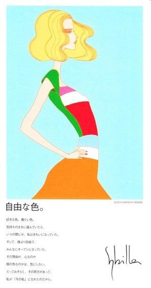 colormehappy1.jpg
