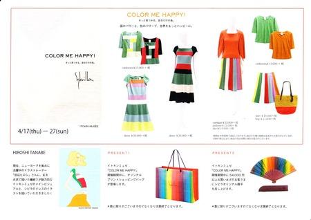 colormehappy2.jpg