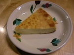 creamcheezecake.JPG