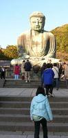 daibutu1.jpg