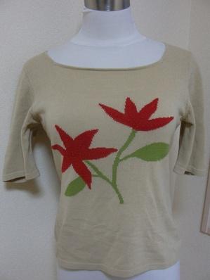 floressweter1.JPG