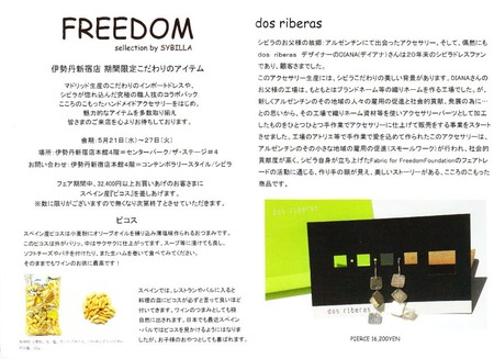 freedom2014_6.jpg