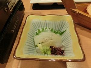 iseshima200118_7.JPG