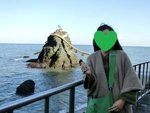 iseshima200119_4.JPG