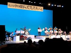 jazz20190829_2.jpg