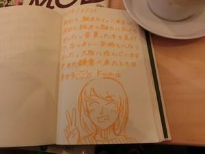 kamakura180323_6.JPG