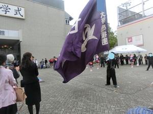 kandainewgakushiki2.JPG