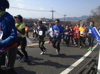 kyotomarason2014_1.JPG