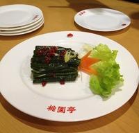 kyotomarason2014_6.JPG