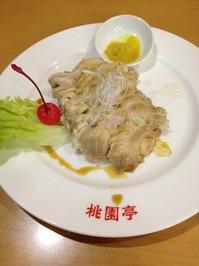kyotomarason2014_8.JPG