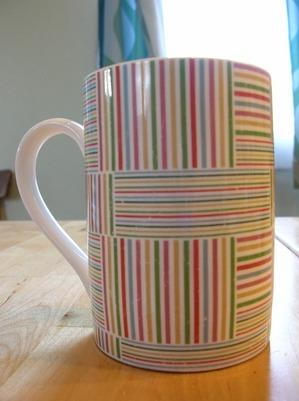 mycoffeecup.JPG