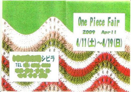 onepfair220094.jpg