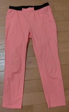 pinkregins2.JPG