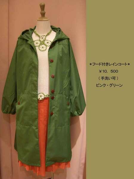 raincoat2010spring2.jpg