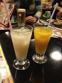 sekainoyamachan1.JPG