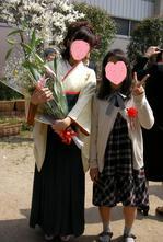 sotsugyoushiki2.JPG
