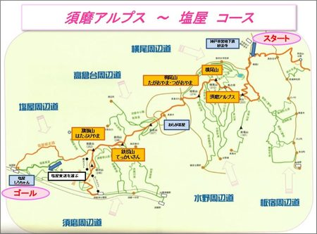 suma_shioyatrailrun190617_9.jpg