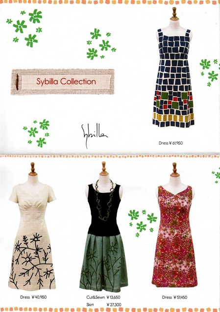 sybillacolection201006_1.jpg