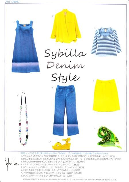 sybilladm201502_1.jpg