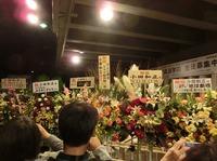 tokyo141023_13.JPG
