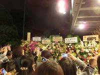 tokyo141023_14.JPG