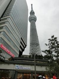 tokyo141023_6.JPG