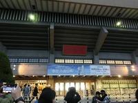 tokyo141023_9.JPG